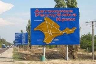 """Житомирская компания """"Рудь"""" требует от крымской фирмы прекратить использование ее торгового знака"""