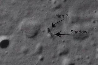 На поверхні Місяця помітили силует прибульця-гуманоїда