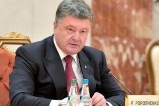 Отдельные районы Донецкой и Луганской областей могут иметь особый статус - Порошенко