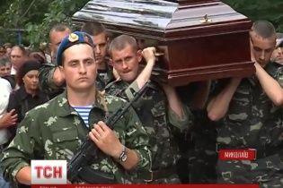 Десантник з Миколаєва вцілів під кривавим Зеленопіллям, але загинув через два дні потому