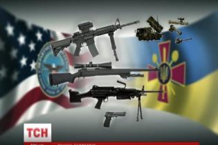 Експерти пояснили, чому США відмовилися допомагати Україні зброєю