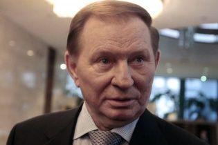 Кучма збирається їхати на переговори до Мінська у суботу