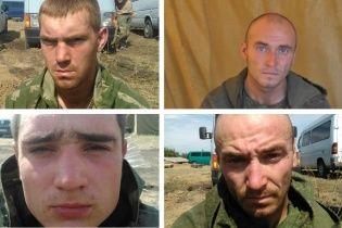 """Росіяни тролять Путіна і сміються над заявою про """"заблукалих"""" десантників"""