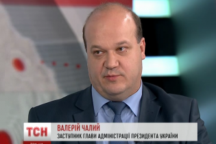 Втручанням на Донбас Росія підвищує свої переговорні ставки – Чалий