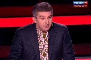 """Из эфира канала """"Россия 1"""" вырезали призыв украинского нардепа остановить войну в Украине"""