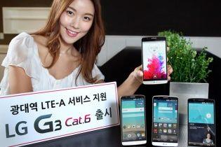 LG показала модернізовану версію свого новітнього флагмана G3