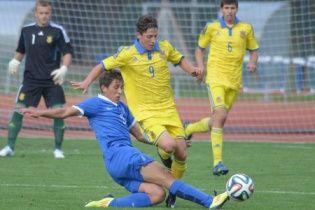 Збірна України вийшла у еліт-раунд Євро-2015, не забивши жодного м'яча