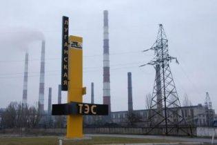 На Луганской ТЭС осталось угля на четыре дня, РФ блокирует поставки