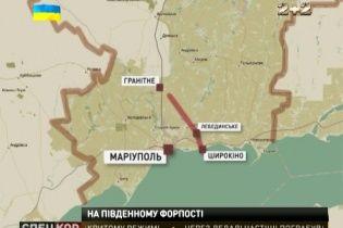 Мэр Мариуполя рассказал, где должна пройти буферная зона