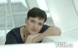В СИЗО к мужественной Савченко до сих пор не пускают украинского консула