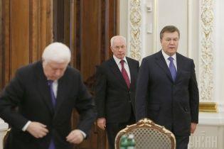 Рада приняла закон, которым разрешила заочно судить Януковича и Ко и конфисковать их имущество