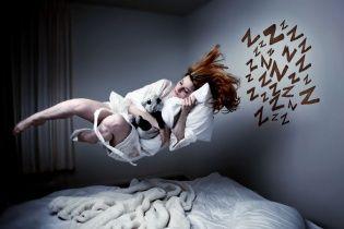 Психологический анализ снов