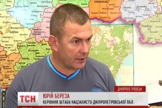 """В Днепропетровске будут """"вылавливать"""" сепаратистов среди беженцев"""