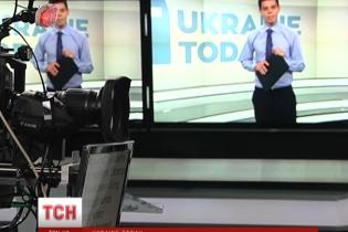 Новинний канал Ukraine Today транслюватимуть в Україні, Європі та Америці