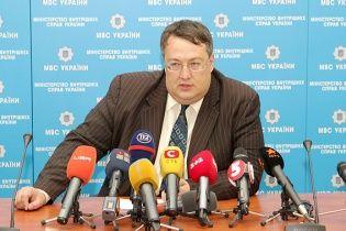 На Одещині запрацювала ОВК, де безслідно зникли члени комісії - Геращенко