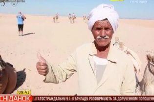 В египетском городе Хургада роскошь скрывает полную антисанитарию