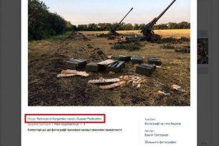 Российские военные обустроили огневые позиции в детском лагере на границе с Украиной