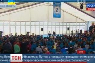 """Путин объявил украинцев и россиян """"практически одним народом"""""""