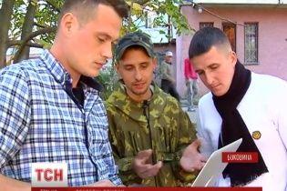 """Кто-то """"слил"""" военную тайну и выложил в интернет секретные списки украинских десантников"""