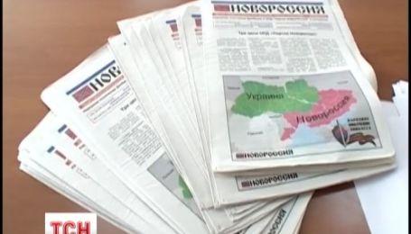 На Харківщині засудили чоловіка, який  розповсюджував антиукраїнські листівки