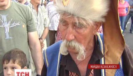 На Майдані готуються до віче