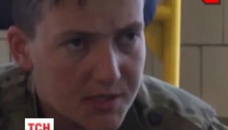 ТСН показала, де і в яких умовах тримають Надію Савченко у Воронежі
