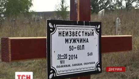 В Славянске эксгумировали два кладбища ДНРовцев