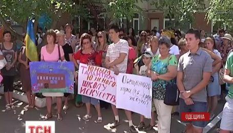 В Одесской области люди вышли против закрытия единственной украиноязычной школы