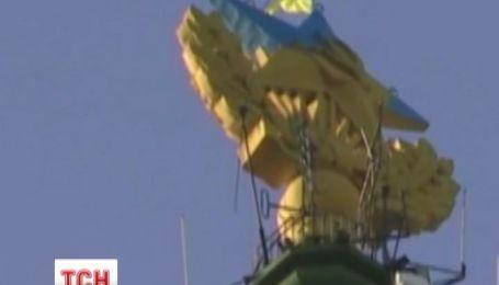 За жовто-блакитну зірку в Москві екстремали можуть сісти на сім років