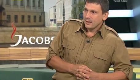 Найвідоміший український військовий журналіст розповів про реальну ситуацію на Сході