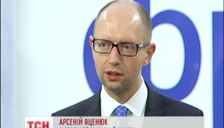 Народный фронт - возглавил премьер-министр Арсений Яценюк