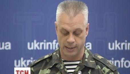 За добу у Слов'янську знешкодили 700 мін - РНБО