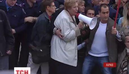 В Харькове милиция не допустила проведения антиукраинской акции в центре города
