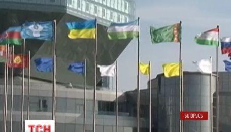 Саміт глав країн СНД відкривається сьогодні у Мінську