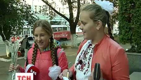 День учителя отметили в большинстве школ Украины