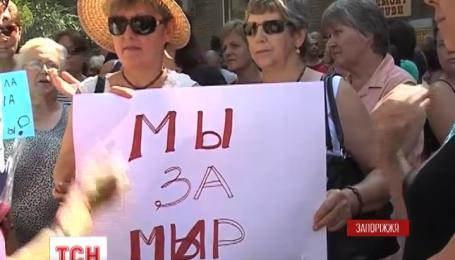 В Запорожье возмущенные горожане разогнали проплаченный митинг