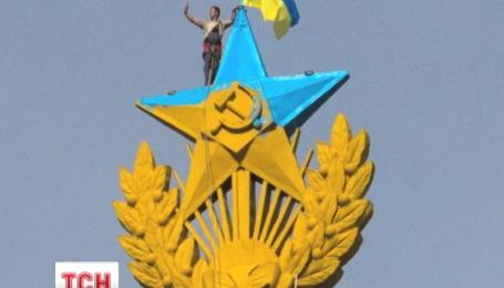 Звезду на небоскребе в Москве покрасили в желто-голубые цвета