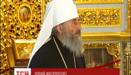 Новоизбранный предстоятель УПЦ МП призвал к миру в Украине