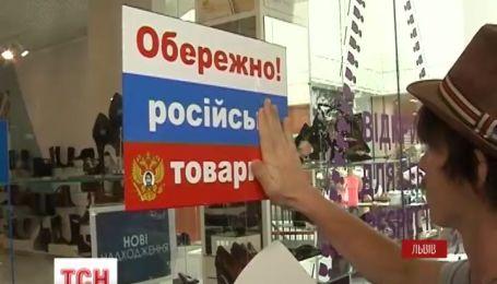 Во Львове активисты призывают людей не поддерживать российских брендов