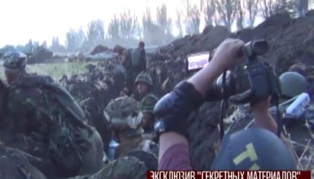 """Секретные материалы: как выживали украинские бойцы в """"Иловайском котле"""""""