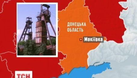Вибух у шахті на Донеччині