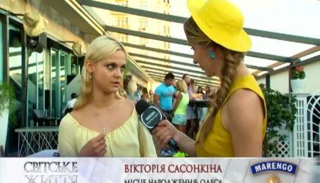 """Супермодель Сасонкіна вважає події в Україні """"сумними і страшними"""""""