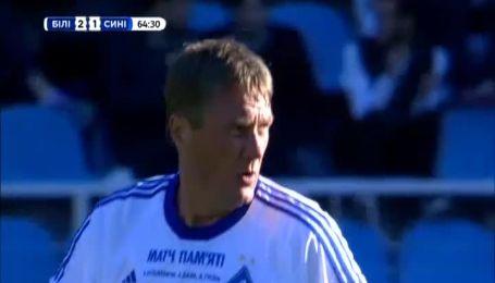 Матч памяти Белькевича, Баля и Гусина. Белые - Синие - 2:1. Видео гола Хацкевича