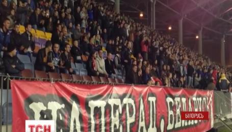 Украинские футбольные болельщики попали за решетку в Беларуси