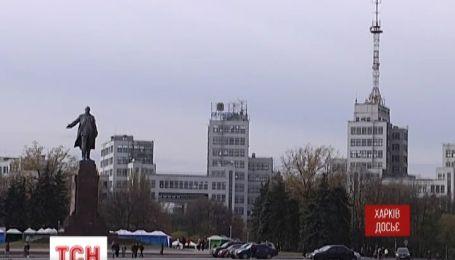 Харьков не будет отмечать День города