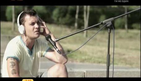 Українські музиканти об'єднались у патріотичному відео