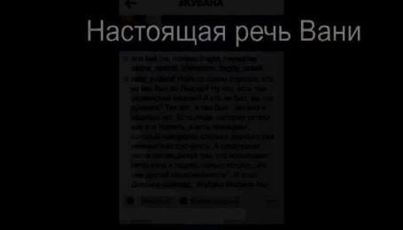Noize MC став на захист українців на російському фестивалі