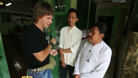 Комаров знайшов у Джакарті школу Барака Обами