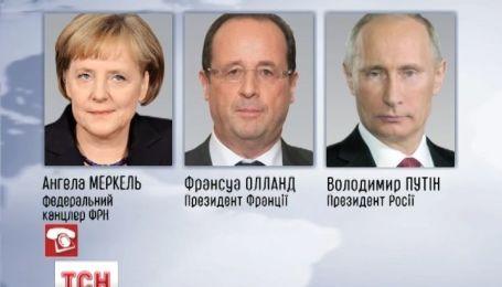 Меркель и Олланд попытались вразумить Путина