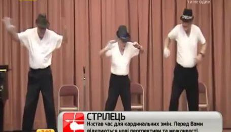 "70-летние дедушки-танцоры ""взорвали"" Интернет"